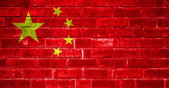 Major VPN crackdown in China started on June 25 (UPDATE July 20)
